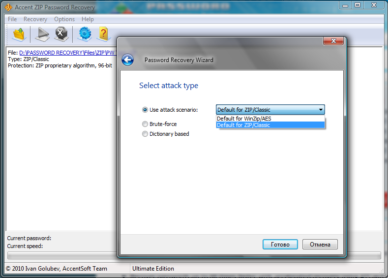 Free Download at datapicks.com - For WinZip 9 or later (WinZip ...